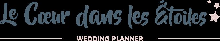 Wedding Planner Provence - Logo